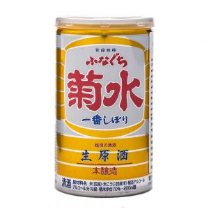 "KIKUSUI (Fountain of Youth) ""Funaguchi"" Nama Genshu (can), 200ml"