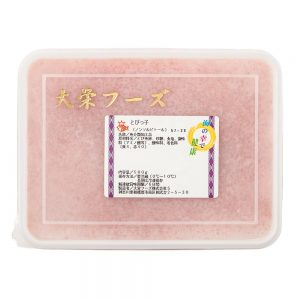 Daiei Tobiko Orange, 500g